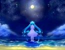 【初音ミク】「夏音夜―廻―(natsuotoya kai)』」オリジナル曲 thumbnail