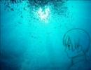 【ヘタリア】MIDIで演奏『日のいずる国 ジパング』癒ver.【日本】