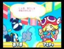 ぷよぷよ! 15th anniversary 漫才デモ「あくまストーリー」