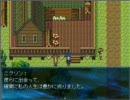 RPGツクール2000のゲーム セラフィックブルーをプレイ22