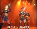 セラミュ ☆ セーラーWar Supreme (歌詞入り)