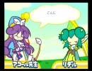 ぷよぷよ! 15th anniversary 漫才デモ「アコール先生ストーリー」