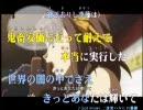 組曲『ニコニコ動画』確認したい方Ver2とニコカラ字幕を(ry 修正版