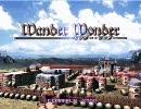 Wander Wonder(DL版)プレイ動画 1-1(鉱山クリア)