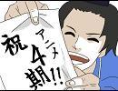 【モンゴル800】DON'T WORRY BE HAPPY【ギャグマンガ日和】 thumbnail
