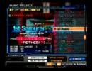 beatmaniaIIDX EXTRA演出差し替え DDR Ver.