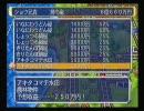 【一人二役】オカマとおっさんが桃太郎電鉄15を実況プレイ Part04 thumbnail
