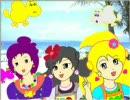 愛の妖精ぷりんてぃん♪ 第21回 海だ!水着だ!ぷりんてぃん♪
