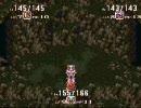 聖剣伝説3 初期装備でプレイpart3