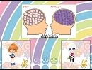 ぷよぷよ7で脳内相性メーカーやってみた