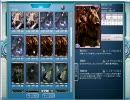 アルテイル対戦動画5 part1 vs九月一日要氏