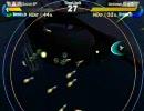 Acceleration of SUGURI X-Edition - SUGURI-SP vs No Name
