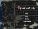 【実況動画】3人で謎解きフリーゲームを協力プレイ【Clime Of Alice】Ⅰ