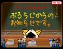 """BLAZBLUE(ブレイブルー)公式WEBラジオ """"ぶるらじ"""" 第11回 に関するお知らせ!!"""