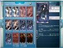 アルテイル対戦動画5 part2 vs九月一日要氏