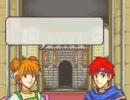 ファイアーエムブレム~封印の剣~ CCできない戦士達 10章