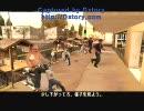 GTA:SA完全クリアを目指す その40 thumbnail