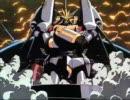 トップをねらえ!GunBuster!! thumbnail