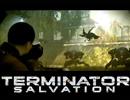 PLAYSTATION 3 / Xbox 360用ソフト「ターミネーター サルべーション」ゲーム映像