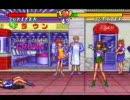美少女戦士セーラームーンS ランキングバトル 予選リーグ5