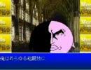 森夫THEバーバリアンを普通にプレイpart3(ピンク色が倒せない)
