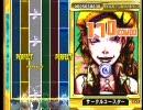 ギタドラ ドラムマニア MASTER PIECE GOLD オートプレイ 全曲鑑賞 パート8