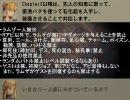 【FFT】ラムザ一人旅 リアクションアビ縛り part1 マンダリア平原編