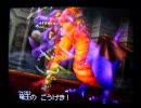 ドラゴンクエスト9 竜王Lv99を2ターンで撃破(バトバト武武 種未使用) thumbnail