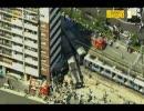 【ニコニコ動画】JR福知山線脱線事故 Vol.1を解析してみた