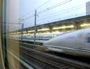 新幹線 こだま583号車窓