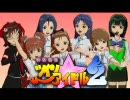 アイドルマスター ずっキュンFever☆純愛えんじぇるLover!!(BB風) thumbnail