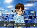 アイドルマスター 律子コミュ ある日の風景4