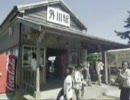 銚子電鉄&佐原ローカル線の旅