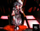 【ニコニコ動画】【作ってみた】亡き王女の為のセプテット【トランス】を解析してみた