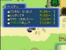 ポケモン不思議のダンジョン 赤の救助隊をプレイしてみた。 その3