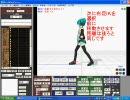 【ニコニコ動画】【MMD】12分で簡単にできる歩き講座を解析してみた