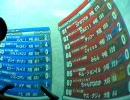 012 戦場の絆 JU8vs8 陸ジムBB機動4