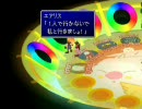 【FF7】エアリス、君を死なせはしない。Part9(2/3)【制限付実況】 thumbnail