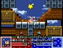 星のカービィSDX  格闘王への道 ビームRTA