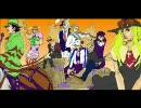 【完全版】逆に考えて元の曲っぽく歌ってみた『ジョジョの奇妙な組曲』 thumbnail