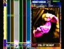 Drummania V4 - STILL OF THE NIGHT (EXT)