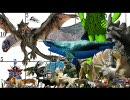 【ニコニコ動画】生物大きさ比較 【古今ノンジャンル版】を解析してみた