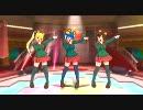 (ドリームクラブ)アイリ・魅杏・ナオ カワオケユニット「Ride on time」【ニコニコ動画(ββ)】