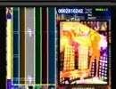 Drummania V4 - SEPTEMBER (EXT)