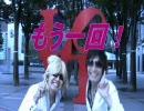 【うざやか】飲み過ぎんなよ~Yaaaahバババイ~【Club Nico Nico Prince】 thumbnail