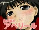 【MAD】魔球天使ミハリール(腐向け)