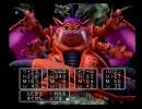 【実況】RPG下手の男がドラクエⅤを初見で実況プレイPART69