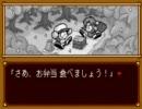 パワポケ3 彼女攻略 [叶野 ミキ]