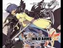 WILD ARMS XF 織田かおり - 本気の嘘 (ショートver)