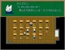 【RPGツクール】2年B組ギコタク先生~この世はでっかい宝島 part1